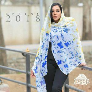 شال و روسری در تهران