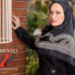 پخش روسری در شیراز