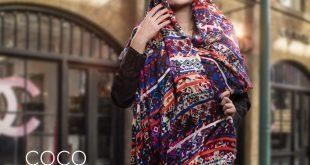 قیمت شال و روسری کوکو