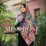 شال و روسری در شیراز