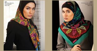 روسری gnt