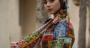 روسری مجلسی ایرانی
